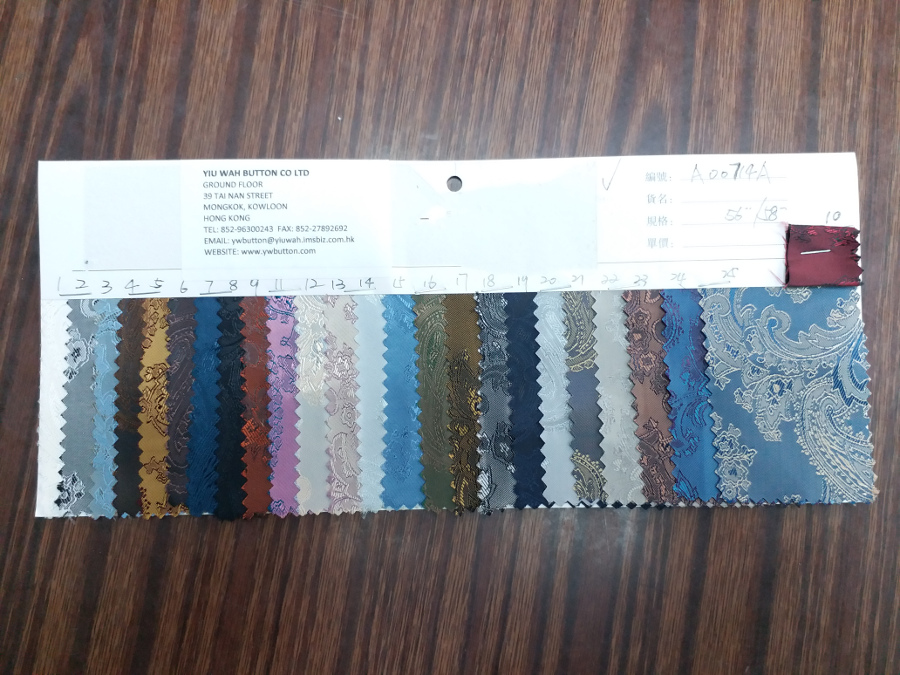 Linings A00714A-p