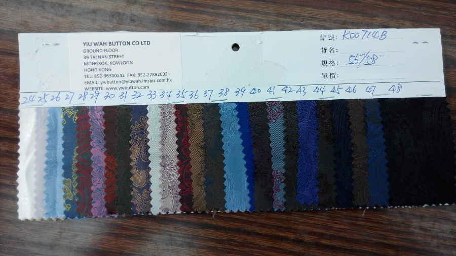 Linings card K00714B - 24 - 48